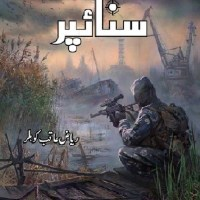Sniper Novel By Riaz Aqib Kohler Pdf Download