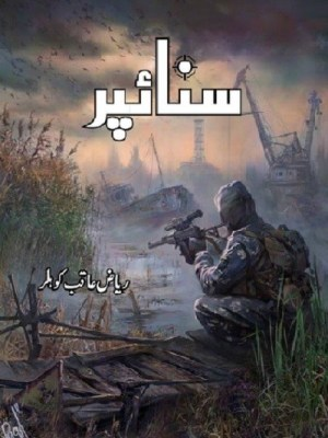 Sniper Novel By Riaz Aqib Kohler Pdf Download