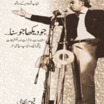 Jo Dekha Jo Suna By Qayyum Nizami Pdf Free Download