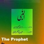 Al Nabi (The Prophet) By Khalil Gibran Pdf Free Download