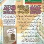 Ubqari Magazine March 2018 Pdf Free Download