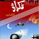 Takrao Novel By Mohiuddin Nawab Pdf Free Download