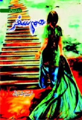 Humsafar Novel By Farhat Ishtiaq Pdf Free Download