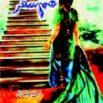 Humsafar Novel By Farhat Ishtiaq Pdf Free Download