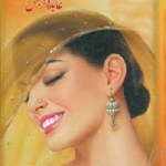 Jhonka Bahar Ka Novel By Abida Barjis Pdf