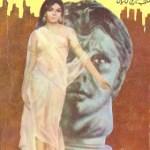 Ajaib Khana e Ishq Novel By Ilyas Sitapuri Pdf