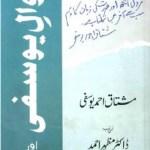 Aqwal e Yousufi By Mushtaq Ahmed Yousufi Pdf