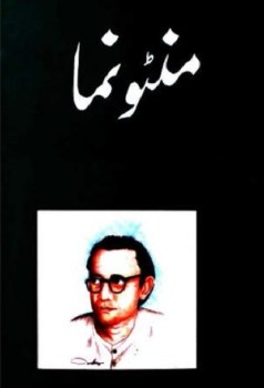 Manto Numa Short Stories By Saadat Hasan Manto Pdf