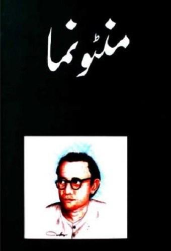 Manto Numa Short Stories By Saadat Hasan Manto Pdf