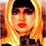 Arabi Dosheeza Novel By Sadiq Hussain Siddiqui Pdf