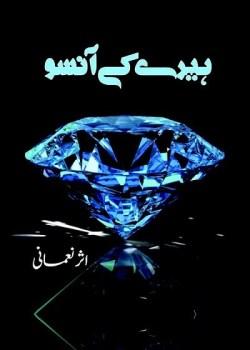 Heeray Ke Aansoo Novel By Asar Momani Free Pdf