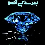 Heeray Ke Aansoo Novel By Asar Momani Free Pdf