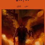Nakam Sazish Novel By H Iqbal Pdf Free Download