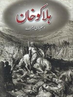 Halaku Khan Novel By Aslam Rahi MA Pdf