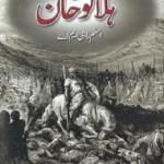 Halaku Khan Novel By Aslam Rahi M.A Pdf