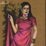 Aangan Ka Chand Novel By Razia Jameel Pdf