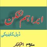 Abraham Lincoln Urdu By Dale Carnegie Pdf