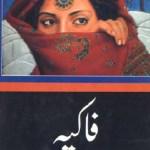 Faakiah Novel By Parvez Bilgrami Pdf Download