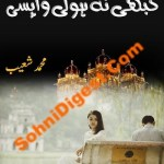 Kabhi Na Ho Gi Wapsi Novel By Muhammad Shoaib Pdf