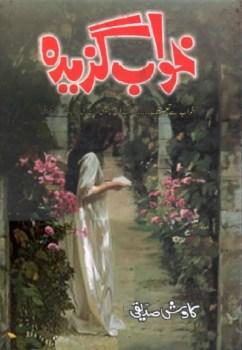 Khawab Gazeeda Novel By Kawish Siddiqui Pdf