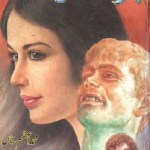 Baazigar Novel By Muhammad Azam Khan Pdf