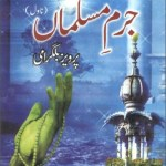 Jurm e Musalman By Parvez Bilgrami Pdf Download