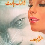 Dark Heart Novel Imran Series BY Mazhar Kaleem Pdf