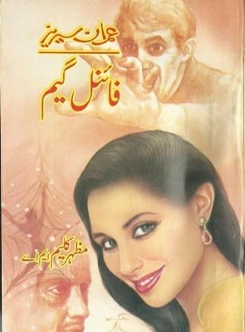 Final Game Novel By Mazhar Kaleem MA Pdf