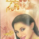 Final Game Novel By Mazhar Kaleem MA Pdf
