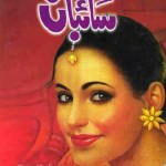 Saibaan Novel By Aleem Ul Haq Haqi Pdf