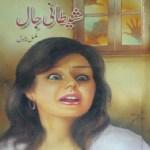 Shaitani Jaal Novel Raheela Mushtaq Pdf Download