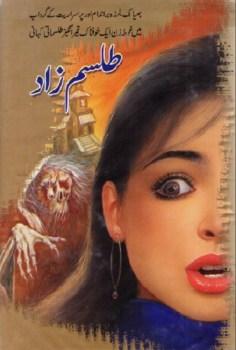 Talism Zaad Novel By Rashid Nazir Tahir Pdf