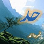 Had Novel By Nimra Ahmed Pdf Download