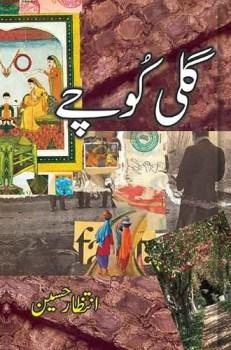 Gali Koochay Afsane By Intizar Hussain Pdf