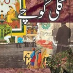 Gali Koochay Afsane By Intizar Hussain Pdf Download