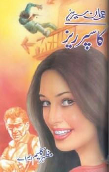 Casper Rays Imran Series By Mazhar Kaleem Pdf