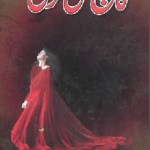 Kanch Si Larki Novel By Anjum Ansar Pdf Download