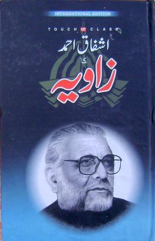 Ashfaq Ahmed Books List And Biography