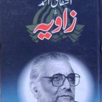 Ashfaq Ahmed Books List And Biography