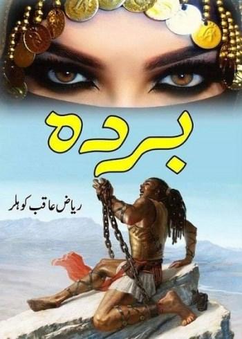 Barda Novel Urdu By Riaz Aqib Kohler Pdf Download