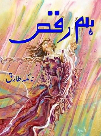 Hum Raqs Novel By Naila Tariq Pdf Download