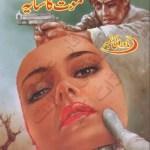 Maut Ka Saya Novel By Zaheer Ahmed Pdf Download