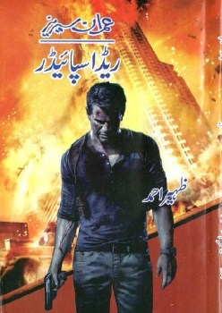 Red Spider Novel By Zaheer Ahmed Pdf Download