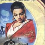 Raat Rail Aur Ruqqay Novel By Mehboob Alam Pdf