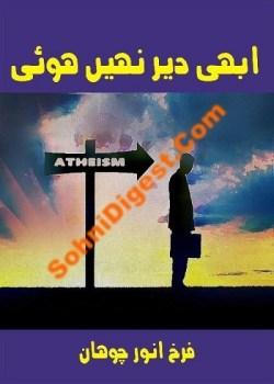 Abhi Dair Nahi Hui Novel By Farrukh Anwar Chohan Pdf