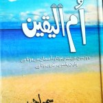 Ummul Yaqeen Novel By Sumaira Hameed Pdf