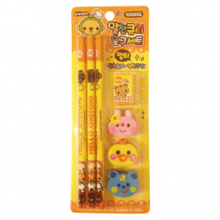 lot-hello-okitoki-papeterie-jaune