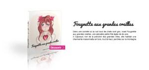 bibliographie_fougnette