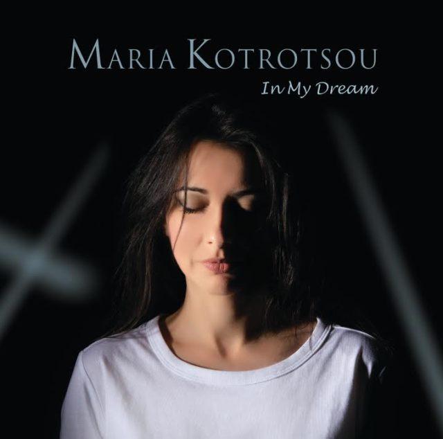 In My Dream nouvel album de Maria Kotrotsou