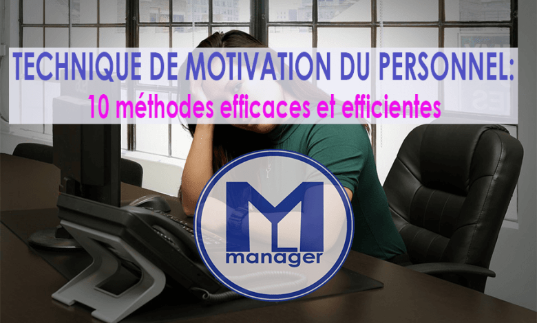Technique de motivation du personnel